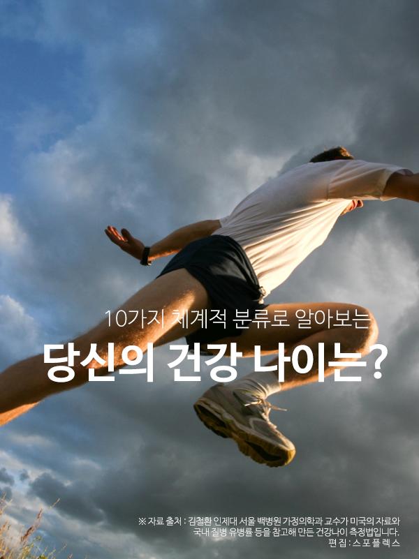 SPX_0925_tall_01